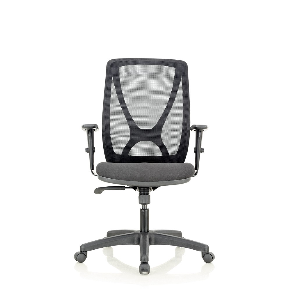 Focus Chair